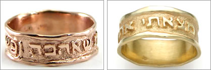 Comparison of rose gold and yellow gold rings