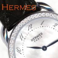 Hermes - Jewelry Designer